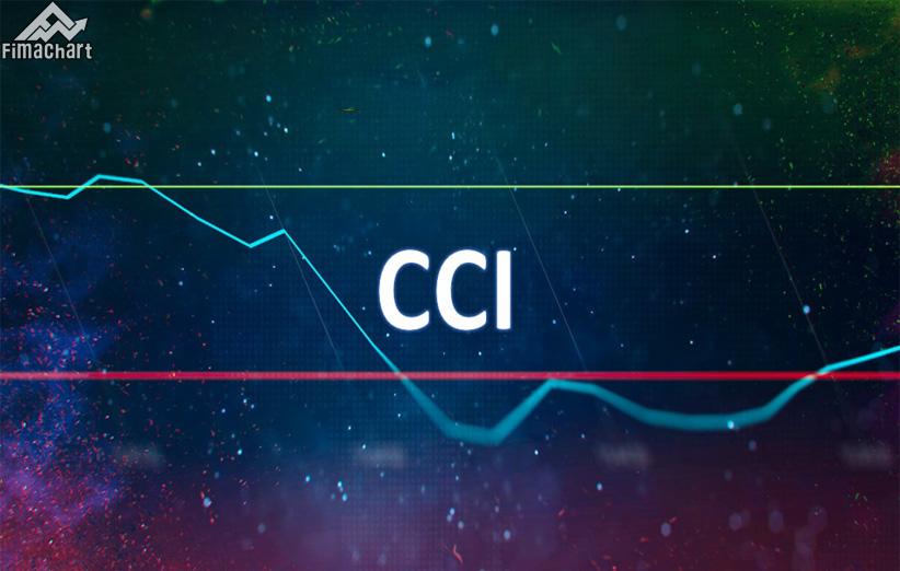 اندیکاتور-CCI