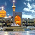 نکاتی که در سفر زیارتی به مشهد باید در نظر گرفت