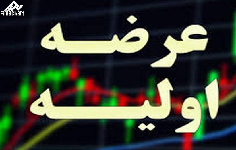 خبری مهم درباره یک عرضه اولیه بورسی / پیشبینی بورس ۲۲ شهریور ۱۴۰۰