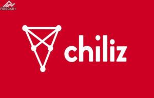 ارز-دیجیتال-Chiliz